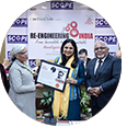 Pt. Deen Dayal Upadhayaya Award